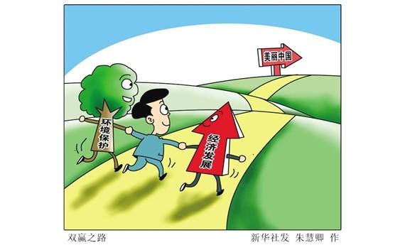 新华网评:发展地方特色景观需要因地制宜
