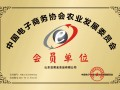 【农发委会员风采展示】山东豆黄金食品有限公司