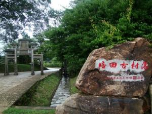 培田古村 (2)