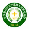 2017中国国际农用化学品及植保展览会