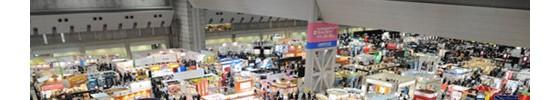 2017年日本东京国际食品饮料展
