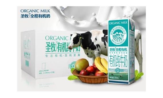 伊利股份终止收购中国圣牧有机奶业公司