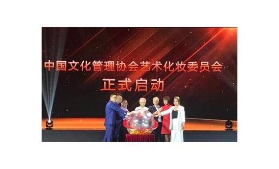 中国青年就业创业、精准帮扶论坛在北京举行