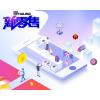 2020亚洲(南京)国际智慧新零售暨无人售货展览会